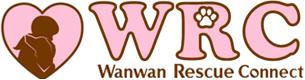 【WRC】Wanwan.Rescue.Connect(ワンワンレスキューコネクト)